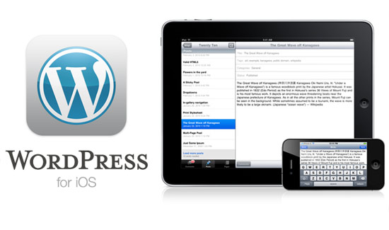 WordPress For iOS